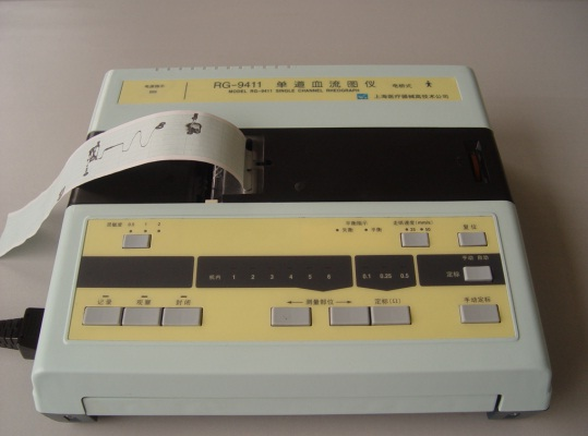 Máy đo lưu huyết não RG 9411