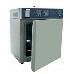 Tủ ấm CO2 Boxun