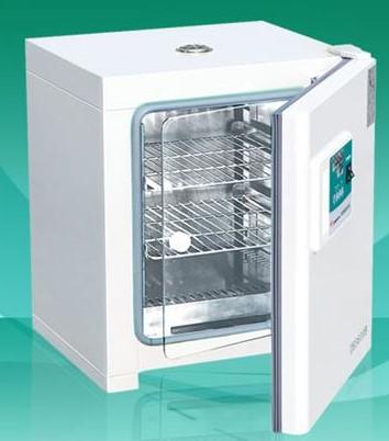 Tủ ấm hiện số 42 lít DH3600Ⅱ