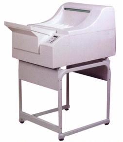 Máy rửa phim X-quang YP 33
